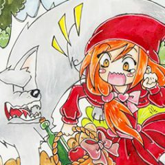 Little Red Riding Hood's: Alternative Story